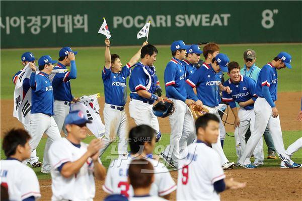 '아시안게임 야구 대만과의결승전 6:3으로 승리 金'
