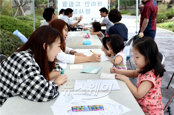 '래미안 밤섬 리베뉴', 드림월(Dream Wall) 입주민 행사
