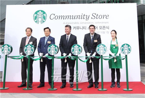 """커뮤니티 스토어 오픈 """"스타벅스가 인재 양성에 앞장서겠습니다"""""""