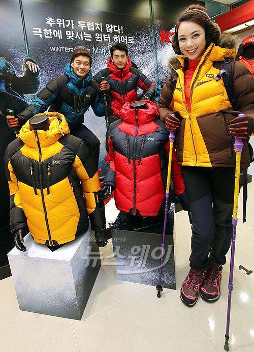 [NW포토]K2, 다운재킷 '마조람 Ⅳ' 출시