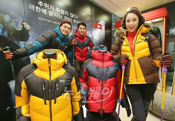 [NW포토]'K2, 2014 F/W 신제품' 다운 재킷 '마조람 4'
