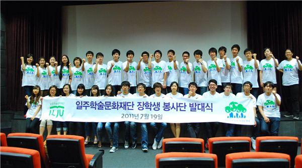 태광그룹 일주학술문화재단, '2014 대한민국 나눔국민대상'서 표창 수상