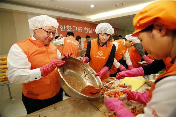 한화그룹 '사업보국(事業報國)' 창업이념 이어 전사적 봉사활동 진행
