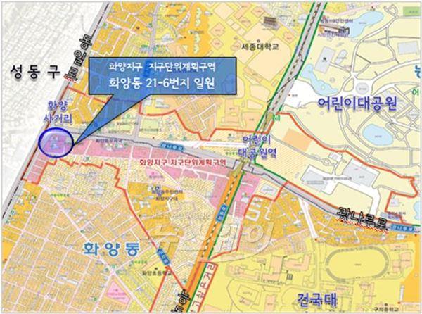 서울 화양동에 20층 오피스텔 신축
