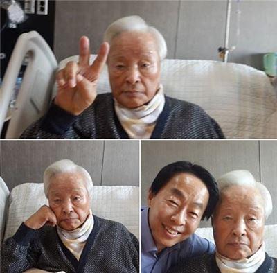 18개월만에 퇴원한 김영삼前 대통령, 몰라보게 달라진 외모에…