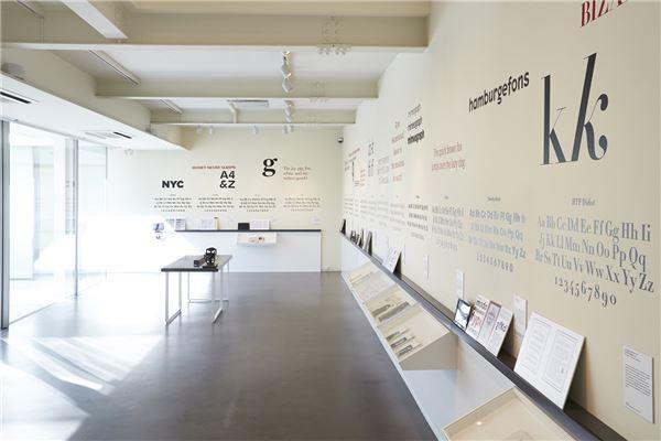 현대카드, MoMA와 공동 기획 'Digital Typefaces' 전(展) 개최