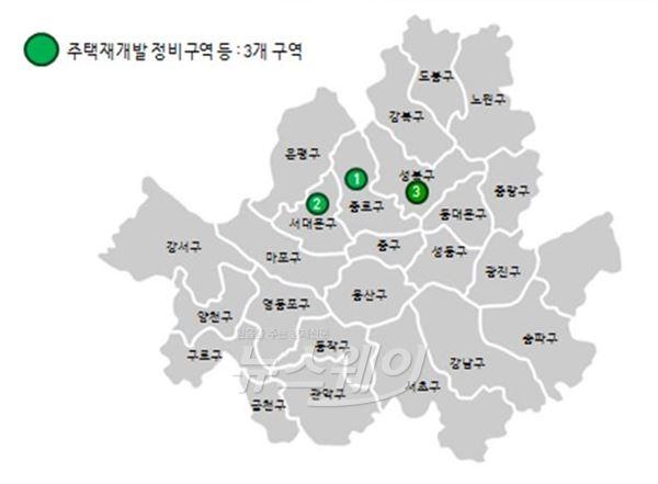 서울 종로·서대문구 주택재개발 정비구역 3곳 해제