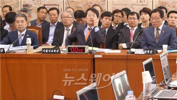교문위 국감 출석한 조희연·이재정·민병희 교육감