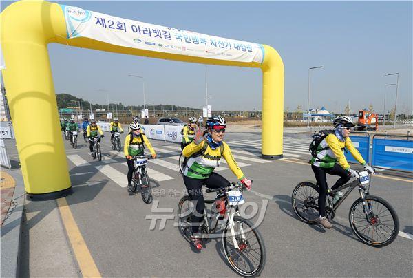 청명한 날씨 속 자전거 대회 성료