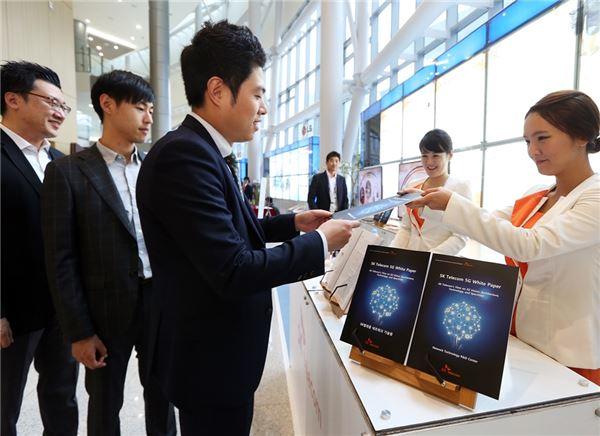 SK텔레콤, 국내 최초 '5G 백서' 발간