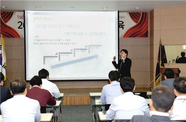 롯데손보, 국민권익위원회 주관 기업윤리교육 시행