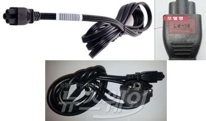 '화재위험' LG전자·HP 노트북 전원코드 리콜