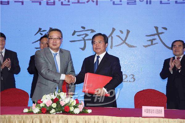 LH, 중국 칭다오시와 복합신도시 건설 MOU
