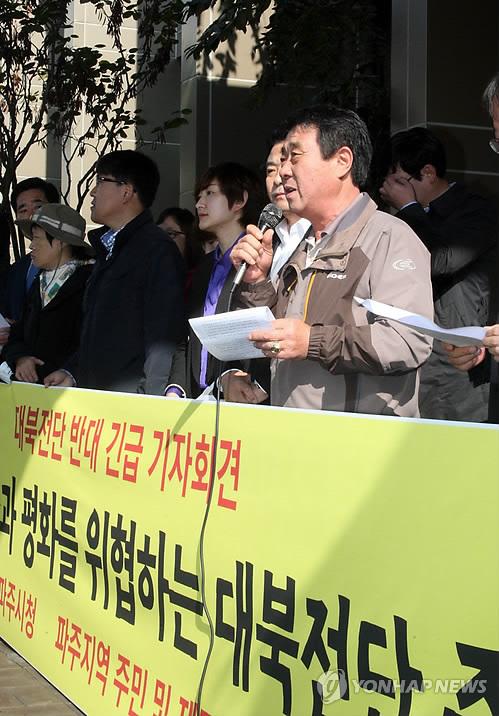 보수단체, 서울서 대북전단 뿌리기 재시도