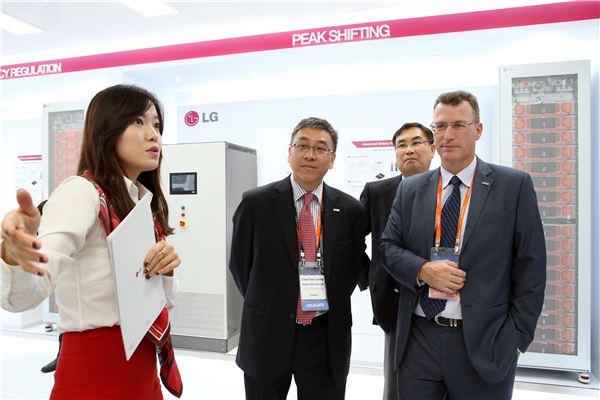 LG그룹, '에너지 솔루션 분야' 사업 확장에 박차