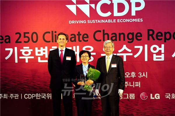 SK건설, 친환경 기업 '국제 공인' 받았다