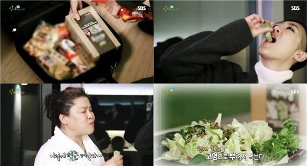 '식사하셨어요' 이영자가 홍진경에게 추천한 음식은?