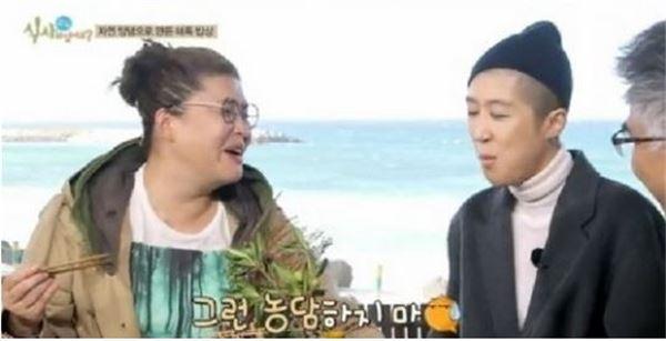 '식사하셨어요' 이영자 홍진경 입막은 이유는?