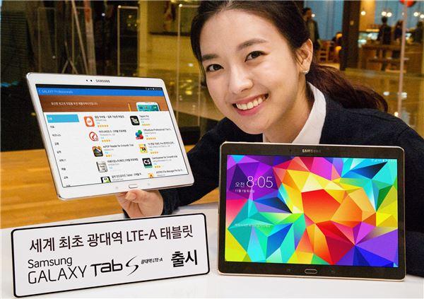 삼성전자, 갤럭시탭S 광대역 LTE-A 10.5형 출시