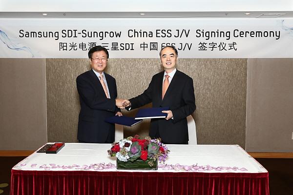 삼성SDI, ESS 중국시대 본격화…中선그로우와 합자사 설립계약 체결
