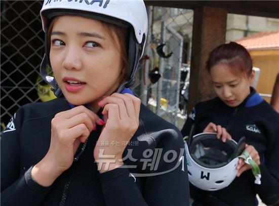 '예뻐질지도' 박정아·이태임, 전신 잠수복 입고 완벽한 몸매 뽐내