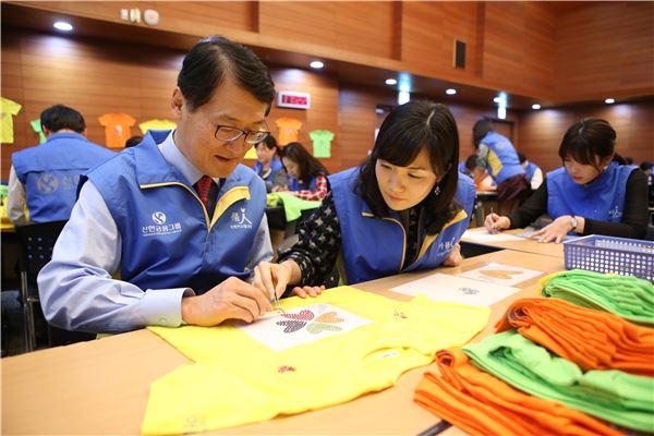 신한카드, 저개발국 아동에게 전해줄 '36.5°C 티셔츠' 제작