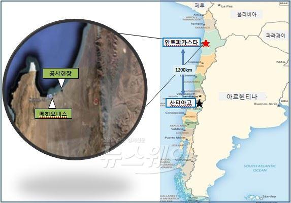 SK건설, 칠레 12억달러 규모 화력발전소 착공