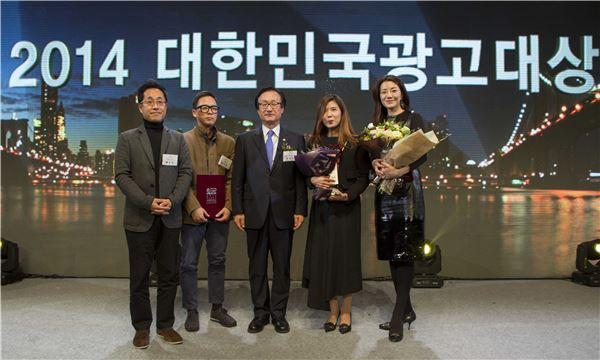 대한항공, 단일 기업 최초 '대한민국 광고대상' 4연속 수상