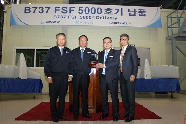대한항공, B737機 날개 부품 FSF 5000호기 납품 기록 달성