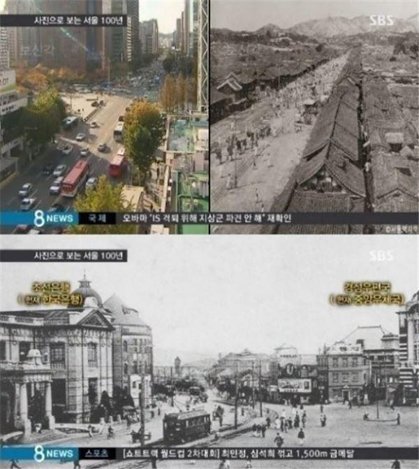 100년 전 옛 서울, 누리꾼들 '눈길'…종로는 여전히 번화가?