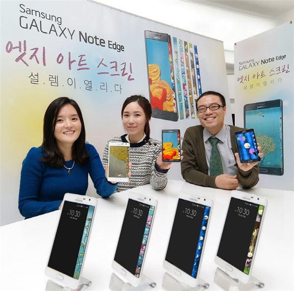 삼성의 야심작 '엣지 스크린', 예술작품이 되다