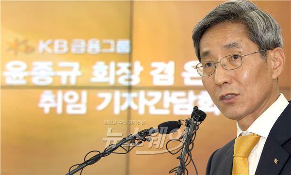 """윤종규 KB금융 회장 """"LIG손보 인수 포기하지 않겠다"""""""