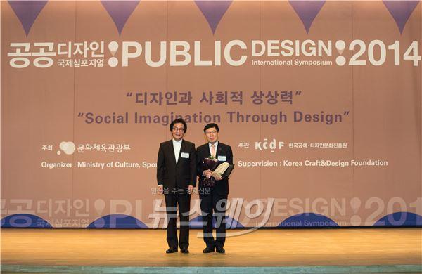 코레일, '2014 대한민국 공공디자인대상' 우수상
