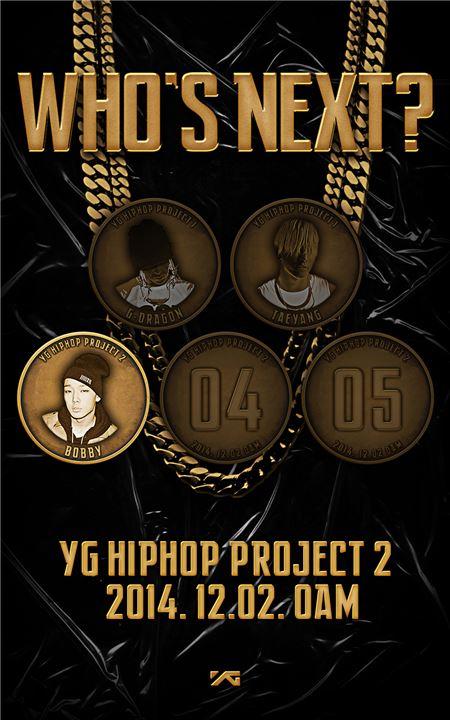 YG 힙합프로젝트2, 첫 번째 멤버 바비 공개…두 번째 멤버에 '관심 집중'