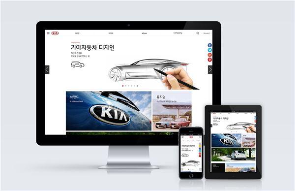 기아차, 기업문화홍보 사이트 새단장…온라인 통해 글로벌 사업장 견학