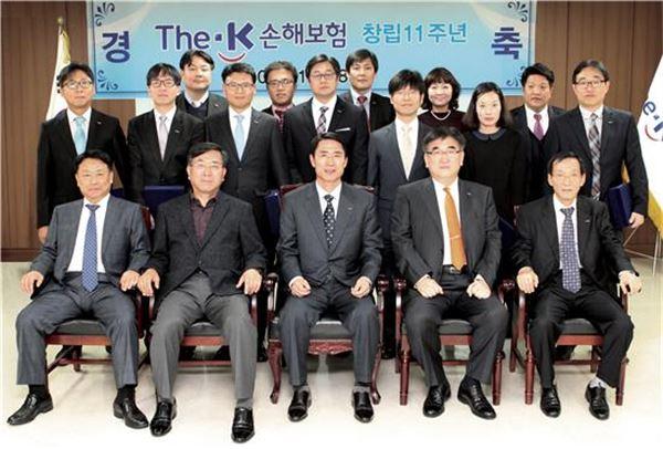 더케이손보, 창립 11주년 기념식 개최
