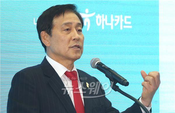 하나카드 출범, 축사하는 김정태 회장