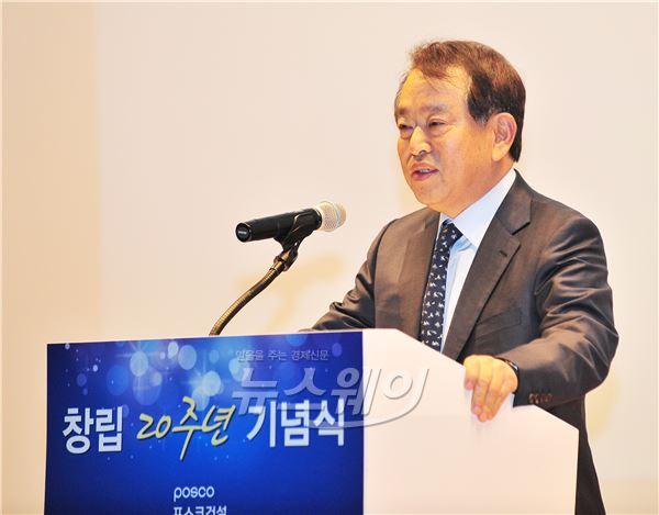 포스코건설, 1일 창립 20주년 기념식 개최