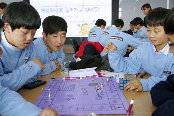 넷마블게임즈, 게임진로캠프 '다함께 잡(job)아라' 개최