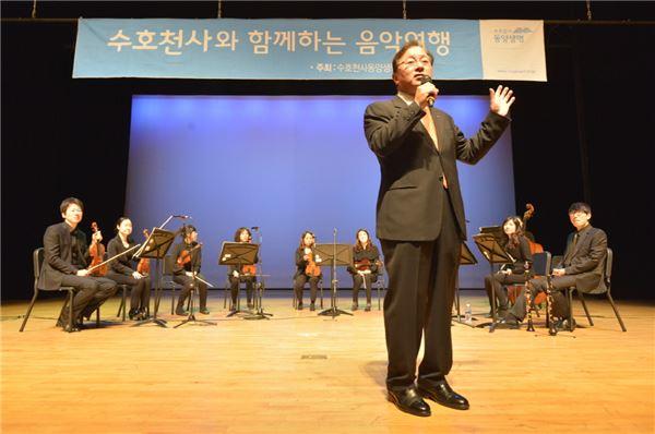동양생명, 인천지역 고3 수험생들과 '수호천사 음악여행'