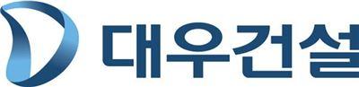 대우건설, 임원 8명 승진…원자력사업단·알제리본부 신설