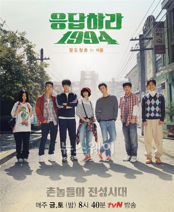 '2014 대한민국 콘텐츠 대상', '응사' '타요' 등 수상자 확정