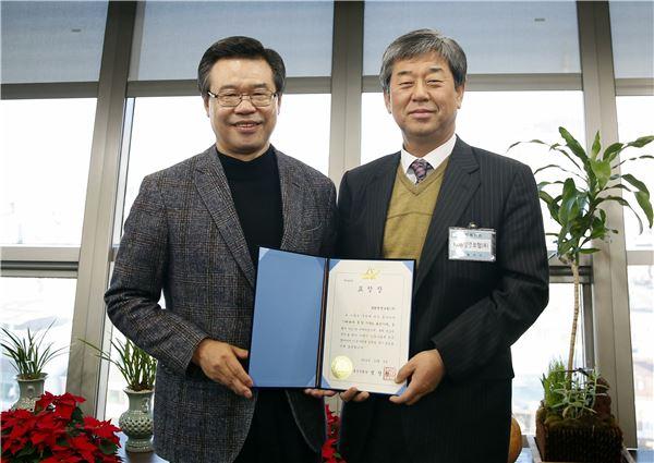 KDB생명, 용산구청으로부터 사회공헌 표창 수여