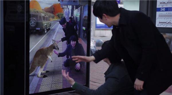 BC 유니온페이, 버스정류장에 가상여행 체험존 마련