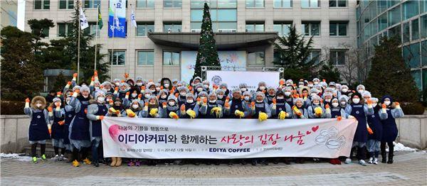 이디야커피, 사랑의 김장 나눔 봉사활동 진행