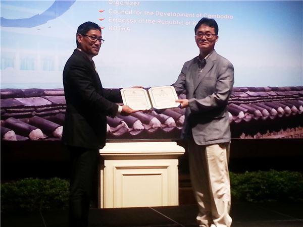 좋은사람들, 캄보디아 개발위원회 장관상 수상