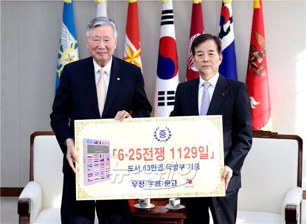 이중근 부영 회장, 軍에 저서 '6·25전쟁 1129일' 62만권 기증