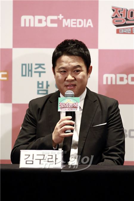 김구라, '공황장애'로 방송활동 중단 불가피…'공황장애'란?