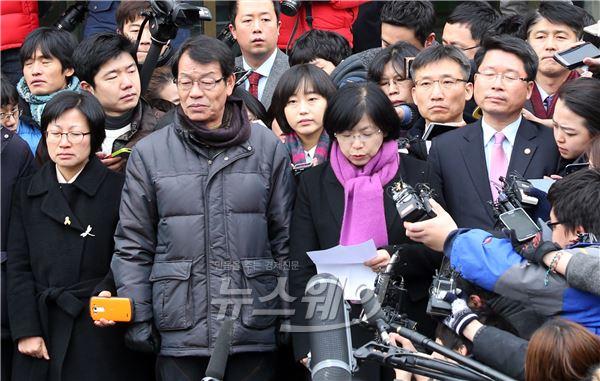 헌재 통합진보당 해산 결정, 통진당 국회의원 의원직은?
