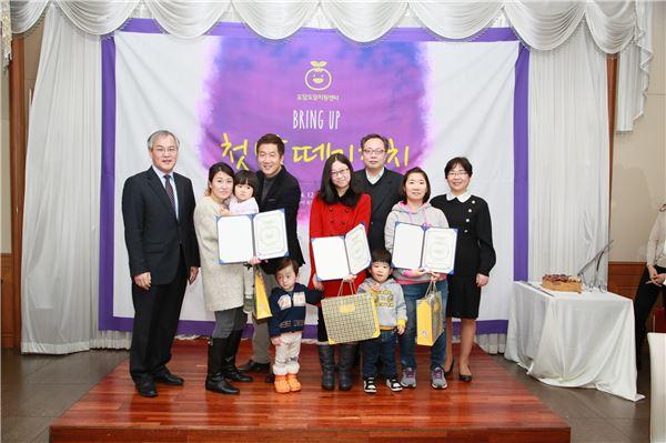 한화생명, '이른둥이들의 특별한 졸업식'